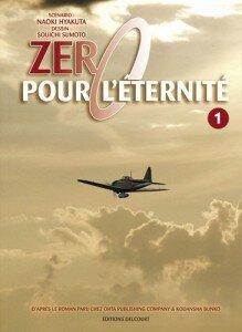 zeroeternite01