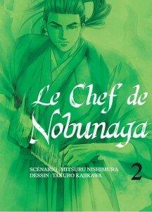 chefnobunaga02