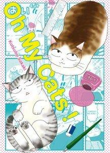ohmycats01