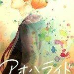 25/08/14 (Shueisha) - Kana