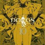 20/08/14 (Shueisha) - Panini Manga