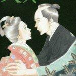 28/08/14 (Hakusensha) - Kana