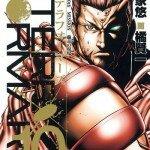 20/08/14 (Shueisha) - Kazé Manga