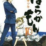 22/09/14 (Square Enix) - Ki-oon