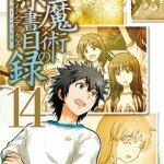 22/10/14 (Square Enix) - Ki-oon