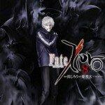 26/09/14 (Kadokawa shoten) - Ototo