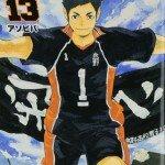03/10/14 (Shueisha) - Kazé Manga