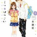 26/09/14 (Shogakukan) - Panini Manga