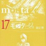 06/10/14 (Kodansha) - Kana