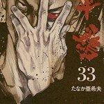 22/09/14 (Kodansha) - Delcourt