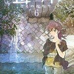 17/10/14 (Kodansha) - Ki-oon