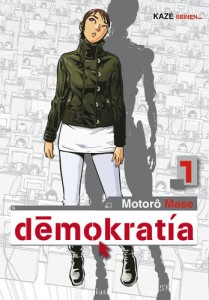 Demokratia vol. 1