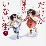 29/12/14 (Kadokawa shoten) - Ki-oon