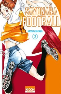 Sayonara Football vol. 2
