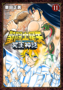 Saint Seiya Next Dimension 11