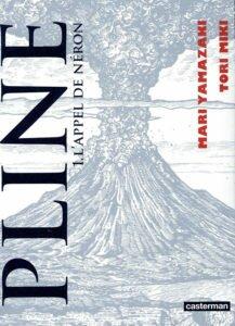Pline vol. 1