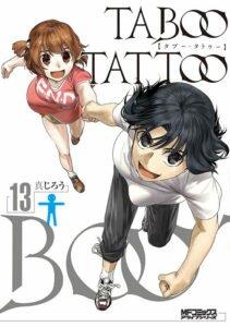Taboo Tattoo 13