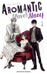 Aromantic (Love) Story vol. 1