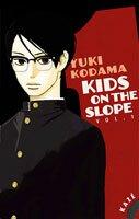 kidsslope01