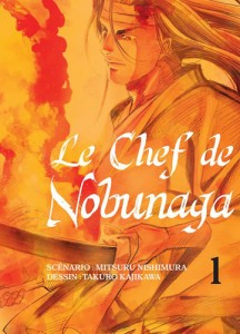 chefnobunaga01