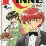 18/08/14 (Shogakukan) - Kazé Manga
