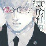 20/08/14 (Shueisha) - Glénat