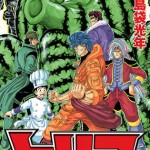 04/09/14 (Shueisha) - Kazé Manga
