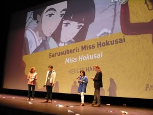 Keiichi Hara sur la scène de la grande salle