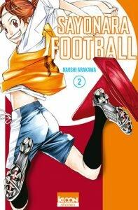 Sayonara Football vol. 2