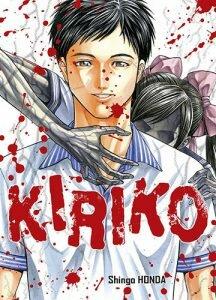 Kiriko