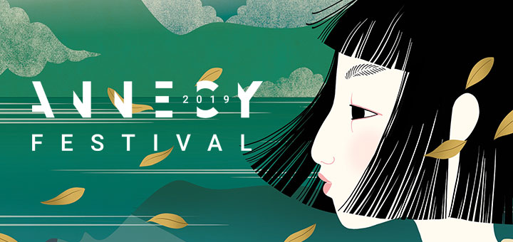 Le Festival d'Annecy cru 2019