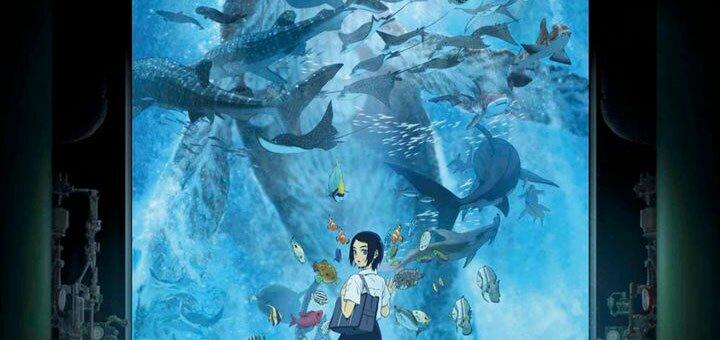 Les enfants de la mer (long métrage)